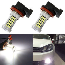 2x H8 H11 Car LED Fog Lights Bulb For Nissan Qashqai Tiida New Teana Juke X-trail Almera Sentra Titan Leaf