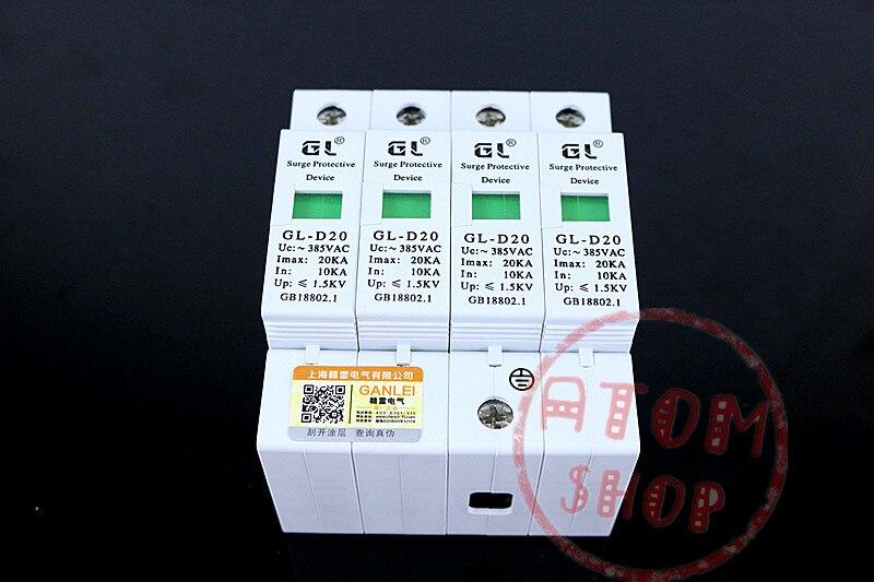 3P+N 4 pole 4P 385V AC 10KA~20KA protection Protective surge arrester Surge Protector device SPD [zob] hagrid spn465r surge protection device 4 65ka t2 grade imported 3p n lightning surge