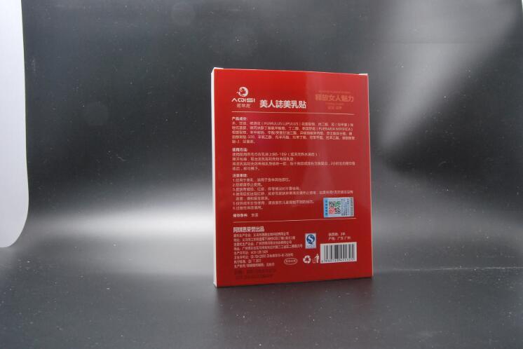 QQ20190223200755