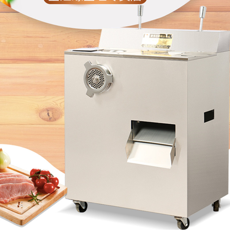 220V Professional Electric Meat Vegetable Grinder Multifunctional Stainless Steel Sausage Maker Commercial Shredder Machine vertical stainless steel electric shredder commercial vegetable slicer professional vegetable shredder 220v 1500w 1pc