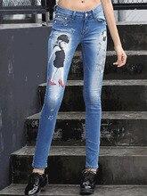 Venta caliente Lindo Impreso Pantalones Vaqueros de Las Mujeres 2016 Nuevo Diseñador de la Mujer Flaca Pantalones Vaqueros de Alta Calidad Del Dril de algodón Ropa de Marca Pantalones de Mezclilla
