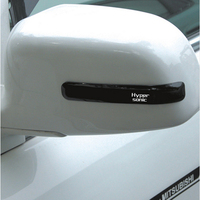 New Hypersonic Black Car Rearview Mirror Side Bumper Mirror Protector HP 6120 Collision Plastic Anti Rubbing