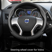 38cm Car Styling Leather Steering Wheel Cover For Volvo S40 S60 S80 V70 V90 XC60 XC70