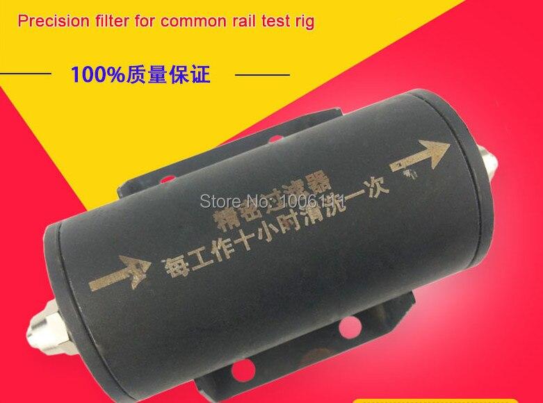 Filtre de haute précision pour banc d'essai à rampe commune, outils de testeur de pompe à injecteur à rampe commune