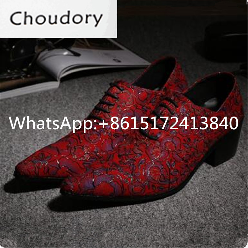 Choudory Lace-Up Wedding Leather Brogue Shoes Height Increasing Embossed Leather Totem Mixed Colors Pointed Toe Men Casual Shoes