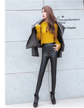 Euro 2016 elastic PU faux leather women leggings impire plus size S-2XL high quality Autumn winter all match pencil pants F43