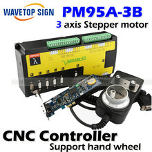 WEIHONG cnc controller PM95A-3B  3axis  stepper motor and driver  support hand wheel