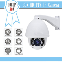 2MP 1080P 30X zoom PTZ waterproof CCTV IP auto tracking P2P high speed dome Night Vision IR 150 support Audio/wiper Camera