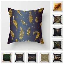 Fuwatacchi Cushion Bronzing Heart Cover Gold Printed Pillow Decorative Case Sofa Seat Car Pillowcase Soft