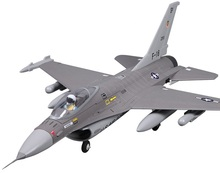 FMS Model New 64mm EPO RC Jet F16 V2 ROC020