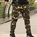 Бесплатная доставка плюс размер Камуфляж комбинезоны брюки свободные Эластичный Пояс 100% хлопок случайных брюки луч брюки 6xl 7xl 8xl