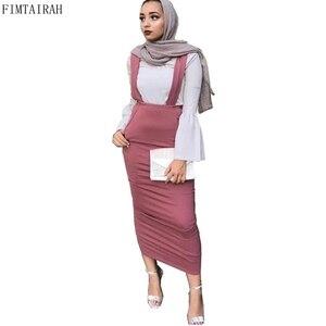 Image 5 - Women Maxi Long Muslim  Skirt suspender Half Plain Cotton New Design Belt  Muslim Long Skirt Large Size  SK9018