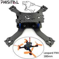 PHISITAL Beetle PX4 180mm Drone Quadcopter Carbon Fiber Frame for FPV RC Racing/4mm arm plate/4 inch propeller