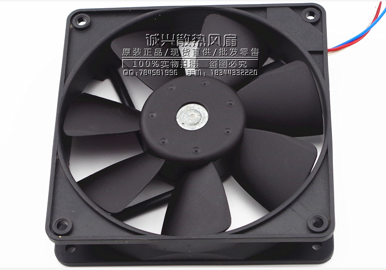 New EBMPAPST 12cm 4412F / 2GL 12V 1.25W 125 1 * 1 * 25MM Cooling Fan