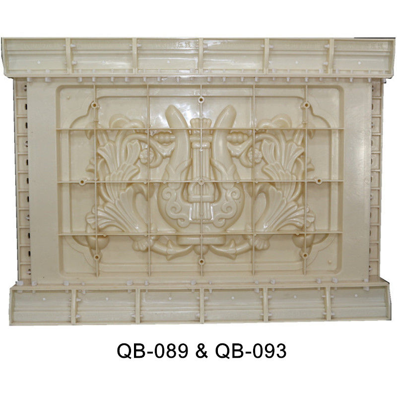 89cm (35.04 In) &93cm (36.61in)  Multi Pattern Cast In Place Concrete Balcony Tile - Lotos, Horse & Zither