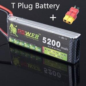 Image 2 - 2S Lion Power 7.4V 5200mAh Lipo Battery 30C 40C 2S Battery 2S LiPo 7.4 V 5200mAh 30C 2S 1P Lithium Polymer Battery For RC car