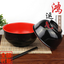 Anti Drop Bowl Instant Noodles/Steamed Rice Soup Bowl Of Korean Style Melamine Tableware Melamine Noodles Bowl(China)