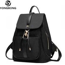 Yongbong строка Винтаж холст Новый Стиль Оксфорд Школьные сумки высокие ретро рюкзак Для женщин Ofertas известный дизайнер бренда Рюкзаки