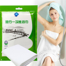 Bathing Towel Accessories Disposable towel Portable for travel Nonwoven Fabric shower tool 70 140cm Y1 5
