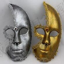 Halloween make-up ball princess party feathers Venetian mask half face men and women mask