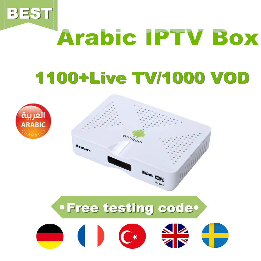 2018 stable Arabic IPTV box Support 1300 HD IPTV Arabic Africa USA French Germany channels IPTV