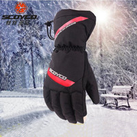 2017 Winter New Weaterproof SCOYCO Motorcycle Gloves Warm MC41 Motorbike Glove Made Of Taslan And Cotton