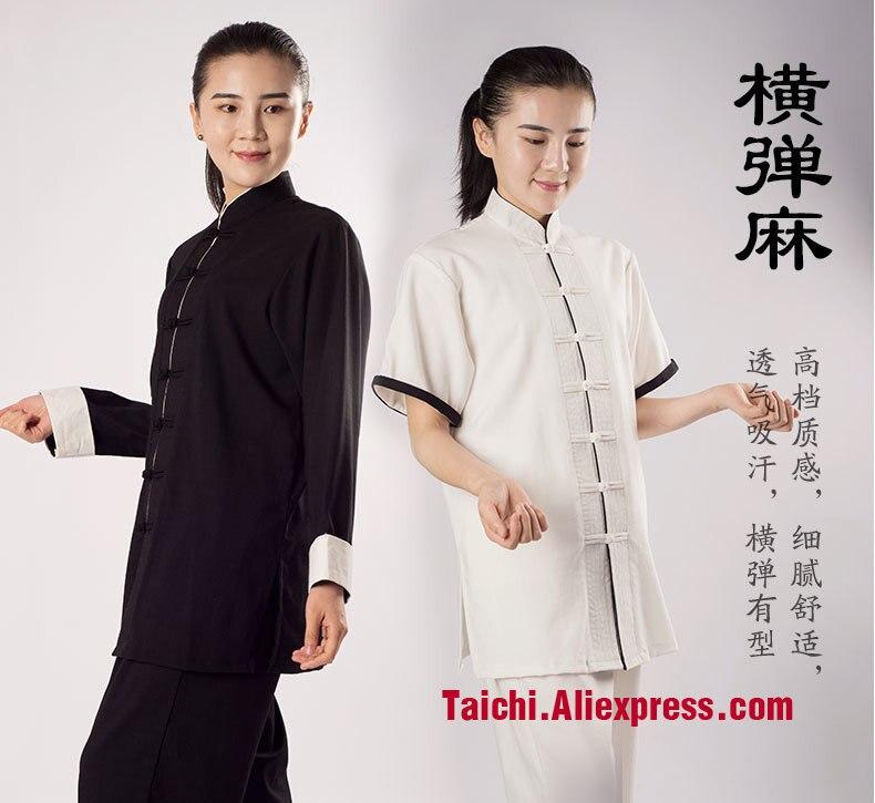 Tang Costume Tai Chi Elastic Flax Clothing  Tai chi clothing sets kungfu clothes Marital arts wushu performance uniforms suit marital communication