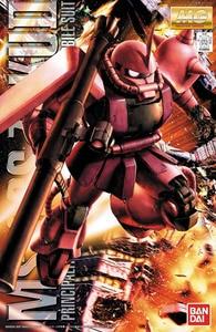 Image 1 - Bandai Gundam MG 1/100 MS 06S Zaku II 2.0โทรศัพท์มือถือชุดประกอบชุดตัวเลขการกระทำของเล่นรุ่น