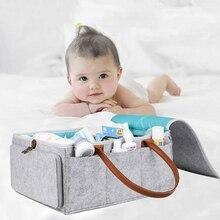 Новые горячие детские сумки для подгузников, многофункциональные детские сумки для мам, прочный органайзер для детских подгузников, большая емкость, войлочная сумка-Органайзер для подгузников