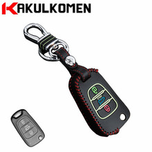 Car Remote 3 key buttons Folding Leather Key Shell Keyfob Case cover set keychain For Kia K2/K5/Sorento/Old Sportage/Soul/Forte(China)