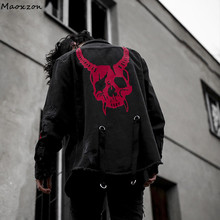 Maoxzon Men's Casual Sportswear Washed Denim Jackets For Boys Spring Autumn Prin
