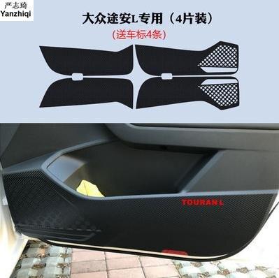 Углеродное волокно, 4 шт./лот, антипинающая пленка для дверной пластины, автомобильные наклейки, аксессуары, автомобильный Стайлинг для VW ...