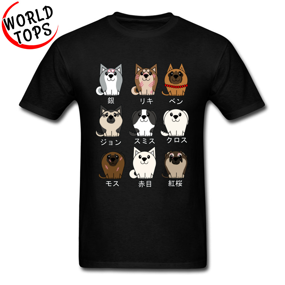 Ancient Dog Breeds Tshirts Akita Shih Tzu Terrier Cute Animal Print New T Shirts Mother Day Round Neck T Shirts Casual Faddish