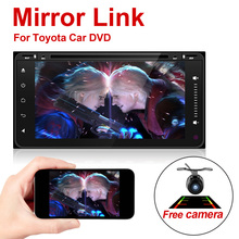 Android 6.0 2G RAM coche reproductor de dvd para Toyota Hilux VIOS Viejo Camry Prado Prado RAV4 2003-2008 con 4G LTE red