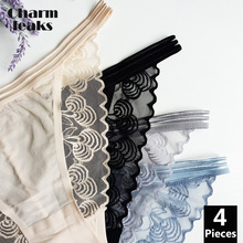 Charmleaks Womens String Pantie Briefs Lace Hipster Underwear Cotton 4 Pack Breathable Transparent Tanga Thong Tempting