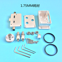 Ultimaker2 + alle metalen bowden dubbele wiel vertraging extruder Upgrade kit 1.75mm/2.85mm/3mm voor 3D printer onderdelen