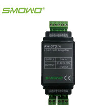 DIN Rail mountable GT01A  sensor/load cell  amplifier transmitter  transducer RW-GT01A