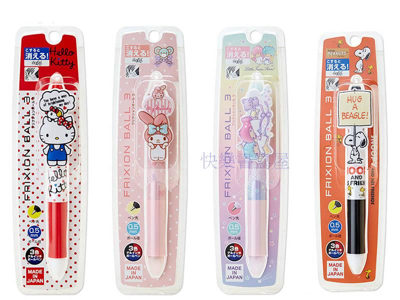Limited Sanrio Frixion Point 3 in 1 Gel Pen Cooperated with Pilot 0.5 mm (Black+Blue+Red) Hello Kitty/ Melody pilot dr grip pure white retractable ball point pen