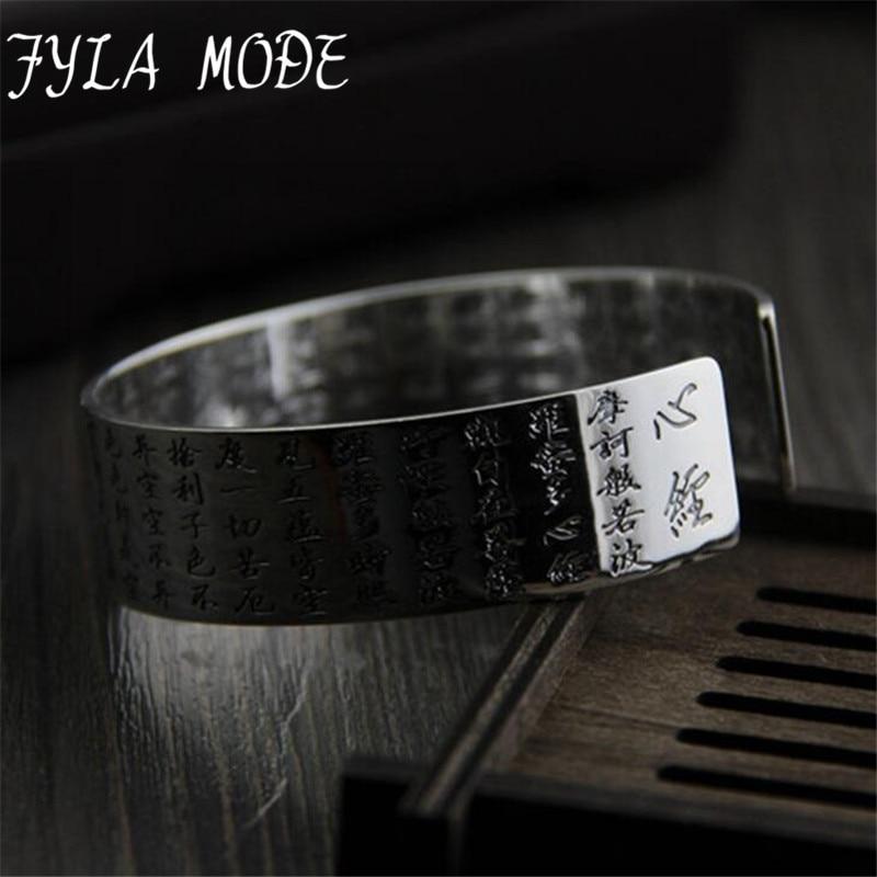 Fine Jewelry Industrious Fyla Mode 999 Sterling Silver Buddhism Heart Sutra 18mm Band Cuff Bracelet 51.40g Xjf012 Warm And Windproof Bracelets & Bangles