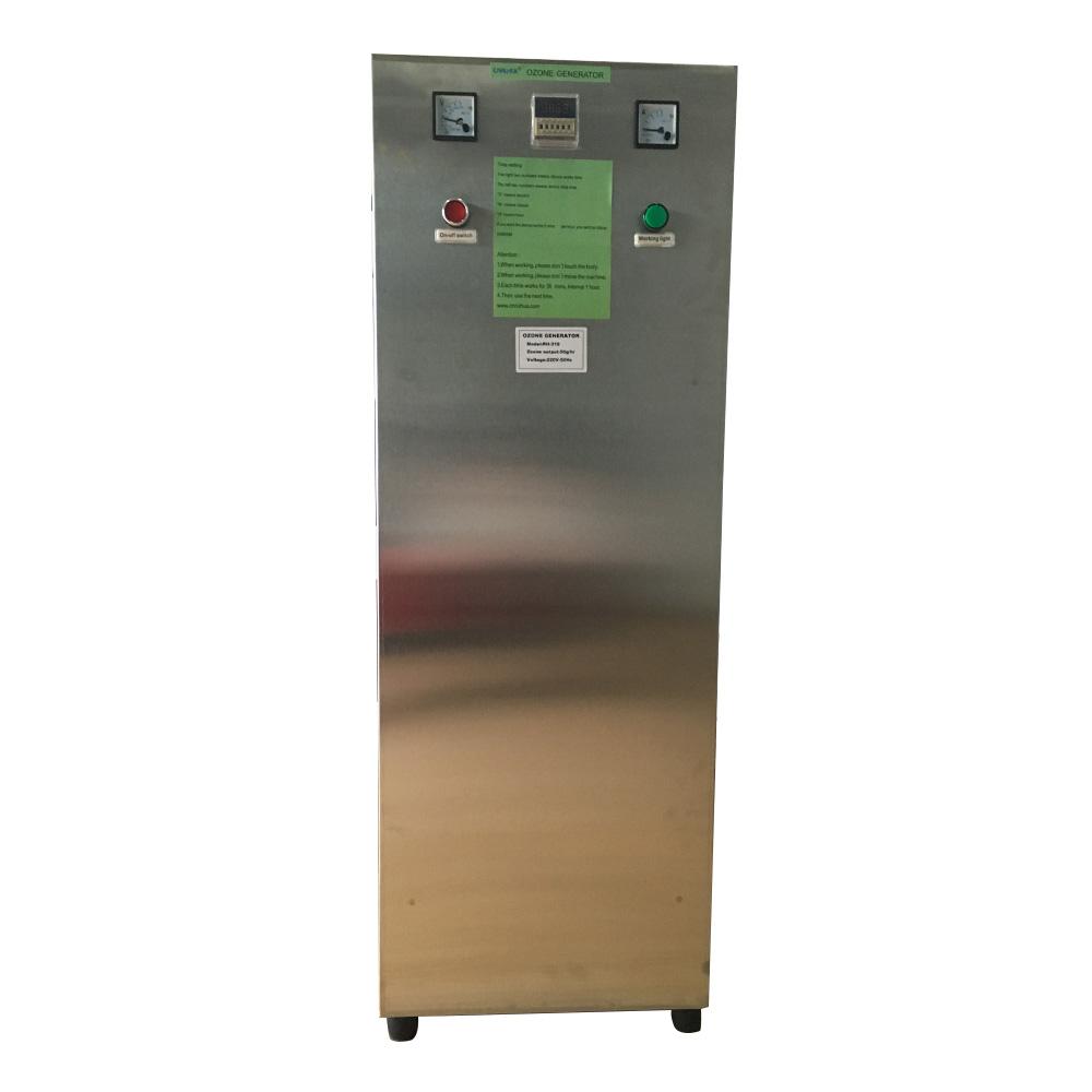 50g ozone generator (2)