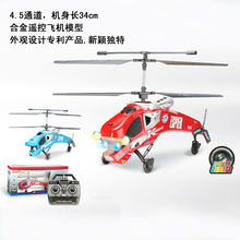Free Shippping 3.5 channel chargeable toy rc plane remote controlled stunt helicopter with light, fabulous gift for children