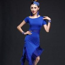 New Womens Slim Tasseled Black Latin Salsa Dance Dress Adult Dancewear Costumes