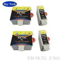 2 Sets Compatible cartridge For KD10XL KD-10XL   For Kodak 6150 5100 5300 5500 ESP3/5/7/9/ 3250 / 5210 / 5250 / 7250 / 9250 etc