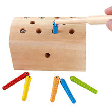 Children Puzzle Cartoon Toys Wooden Catching Worms Game Magnetic Baby Hand Eye Coordination Exercise Kid Educational Toy YJS Dro цены