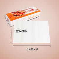 8414 BAKEST 50pcs per bag 24*42cm Barbecue Baking Paper Non Stick Oil proof Anti Hot Oven Grill BBQ Oilpaper