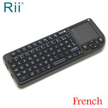 Оригинальная беспроводная клавиатура Rii Mini X1 French(Azerty) Mini 2,4 ГГц, воздушная мышь с тачпадом для ТВ приставки Android/мини ПК/ноутбука