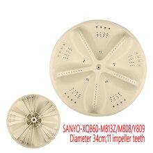 Peças de máquina de lavar roupa SANYO XQB60 M813Z/M808/Y809 34CM 11 impulsor impulsor de água na folha dente
