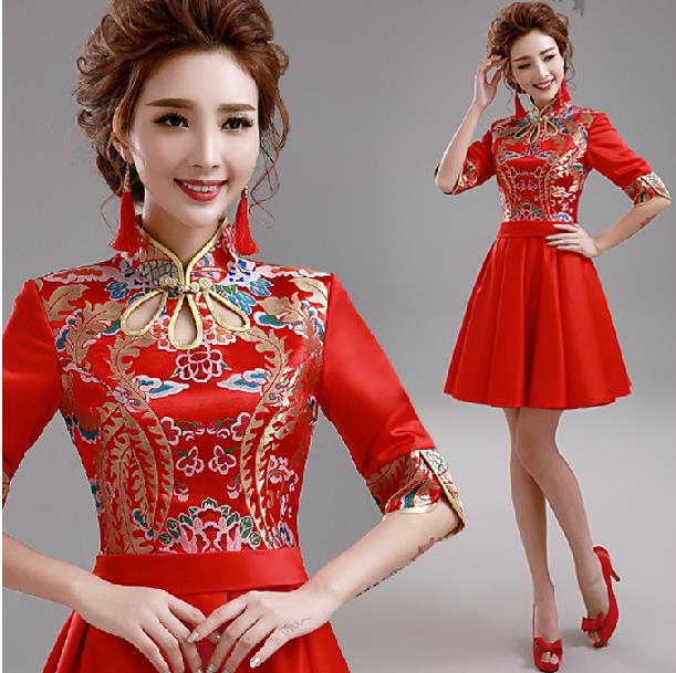 ce523e5a6 Fashionable New Red chinese traditional dress embroidery Bride cheongsam  dress qipao Short Prom dresses 2015 evening gown E181