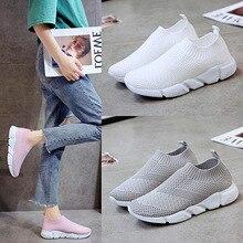 Sports Wind Knitting Single Shoes Women Flat Soft Walking Casual Lovers Fashion Woven Breathable Mesh Socks