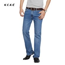 2016 Fashionable Casual Small Men Flare Pants jeans Male Silm Denim Long Trousers Sexy Cool Plus Size 28-38